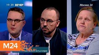 """""""Вечер"""": """"кооперативы обманывают вкладчиков"""" - Москва 24"""