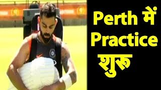 Virat Leads Indian cricket team's first practice Session Before Pert