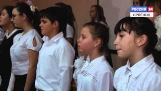 Хоровой коллектив «Фантазеры»