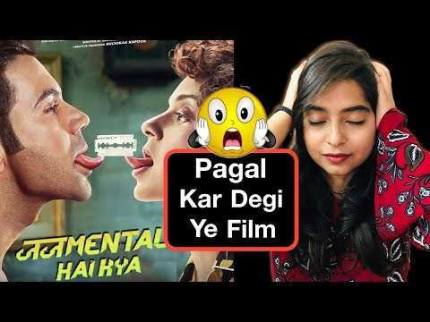 Judgementall Hai Kya Movie REVIEW | Deeksha Sharma