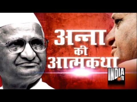 Main, Anna: Biography of Anna Hazare |...