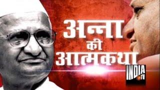 Video Main, Anna: Biography of Anna Hazare | Full Documentary download MP3, 3GP, MP4, WEBM, AVI, FLV April 2018