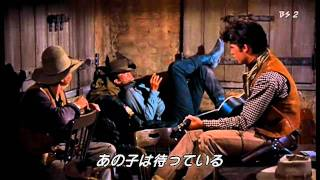 「リオブラボー(Rio Bravo)」(1959年) My Rifle My Pony and Me / C...