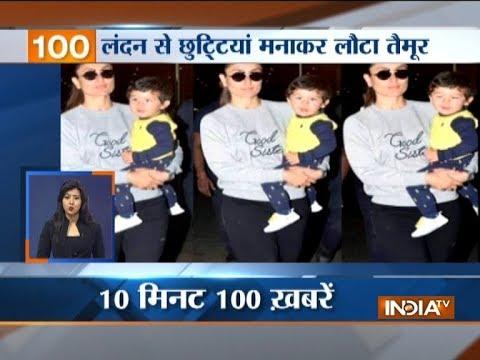 News 100 |