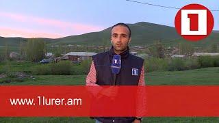 Գեղարքունիքի Կութ գյուղի հատվածում եւս Ադրբեջանը հատել է սահմանը. ՀՀ ԶՈՒ-ն վերահսկում է իրավիճակը