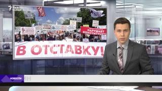 Акция против сноса домов в Москве /  Новости