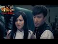 """【HD】 """"Death Ouija 2"""" ultimate trailer (Angela Chang / Hui Yinghong / Fang Li Shen)"""