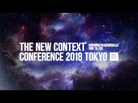 THE NEW CONTEXT CONFERENCE 2018 TOKYO - DIGEST