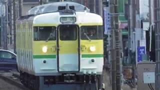 新潟115系1000番台N36編成(弥彦色)OM出場 JR高崎線北上尾駅通過