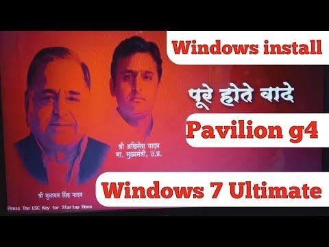 How To Install Windows 7 Ultimate HP Laptops Pavilion G4 By Akhlesh Yadav