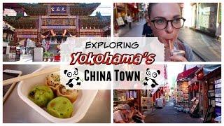 Exploring Yokohama's China Town    TRAVEL    Emily In Tokyo ❤︎