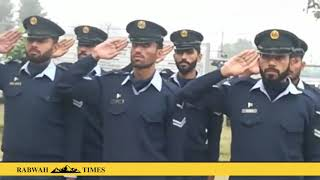 Burial of Air Marshall Zafar Chaudhry buried with guard of Honour by Pakistan Air Force