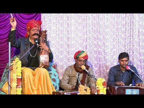 Parbhu ko pyaro naam sa /प्रभू को प्यारो नाम सा / kavi Bhagwan sahay bhajan/कवि भगवानसहाय सैन