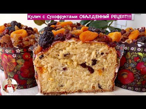 Пасхальные рецепты — Кулинарные рецепты любящей жены