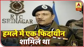 Only One Fedayeen Was Involved In The Attack: CRPF DG RR Bhatnagar | ABP News