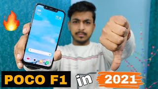 POCO F1 2021 Review : A best smartphone that can't recommend to buy !!!