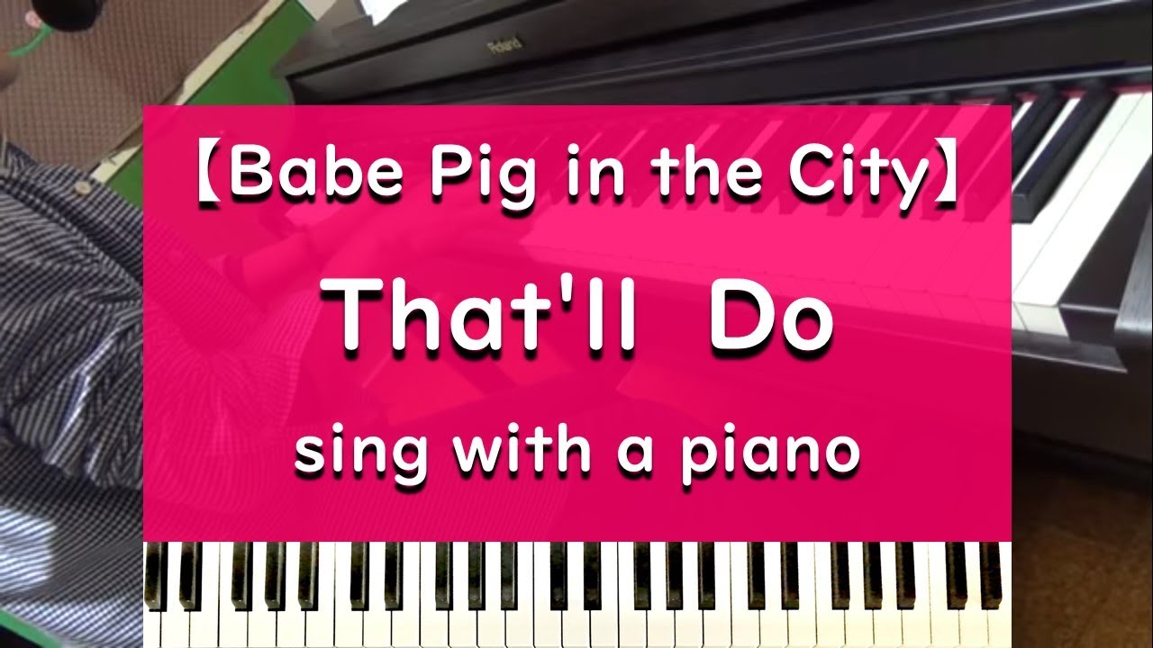 Babe Pig In The City - Thatll Do - Play The Piano And -4201
