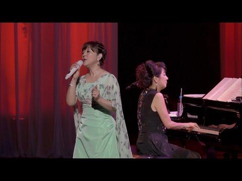 岩崎宏美とジャズピアニスト国府弘子、二人のマドンナが夢の共演。 ピアノと歌だけなのにこんなにゴージャスなサウンドなのは熟練された二人...