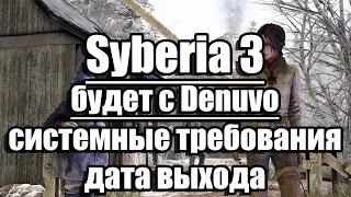 видео Overwatch: дата выхода, системные требования