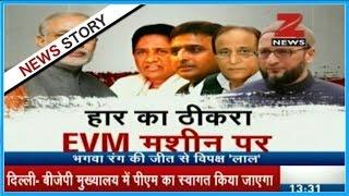 Opposition shatter on BJP's historic win, alleges fault in EVM