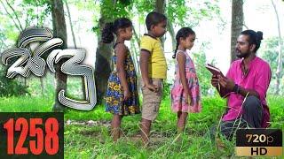 Sidu | Episode 1258 11th june 2021 Thumbnail