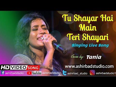 Tu Shayar Hai Main Teri Shayari | Saajan |  Madhuri Dixit | Best Evergreen Song | Cover by Tania