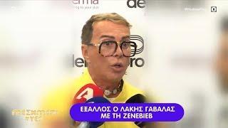 Έξαλλος ο Λάκης Γαβαλάς με τις δοκιμασίες του GNTM - Μεσημέρι #Yes 10/10/2019 | OPEN TV