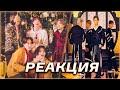"💣BTS ""Dynamite""(Holiday Remix) и BTS - Trouble I NCT 127 - Performance и Kick It I The HU"