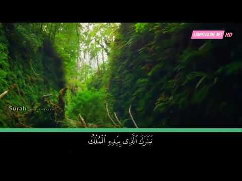 surah-al-mulk-ust.hanan-attaki