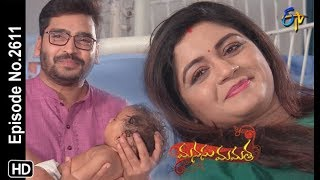 vuclip Manasu Mamata | 3rd June 2019 | Full Episode No 2611 | ETV Telugu