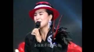 鳳飛飛--相思爬上心底 (LIVE)