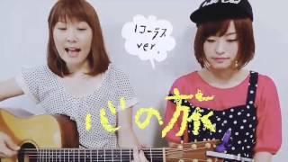 幸美美佳☆self movie 2017/7/3」 ゆきみとmimikaで幸美美佳♪ YouTubeア...
