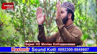 Uchiyan Shana Wala Irfan Sultani New Naat Kashmir Production.mp3
