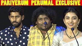 Kathir, Yogi Babu & Anandhi Speech | Pariyerum Perumal Audio Launch | Mari Selvaraj | Pa.Ranjith