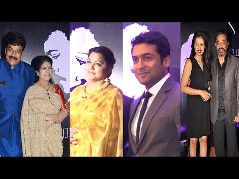Surya, Kamal, Gauthami and More Celebs at Chiranjeevi Birthday Celebration |  Party