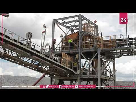 Copper Prodution Expected To Increase At Lumwana Mine, Zambia