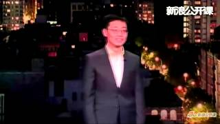 Joe Wong  talk show Complete Works 7 talk something about Immigration to the United States 0001