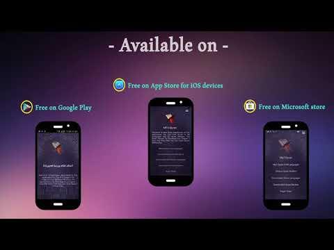 Mp3 Quran - V 2 0 - Apps on Google Play