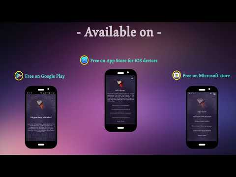 quran-mp3-mobile-applications