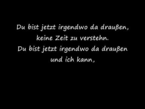 Juli Lyrics