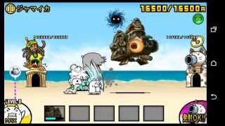 「超激レア - ハイドゥCC」, 「メタルスラッグディフェンス x にゃんこ大戦争」(Metal Slug x Battle Cats)