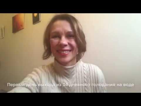 golodaniya-na-vode-video-video-mineta-domashnego
