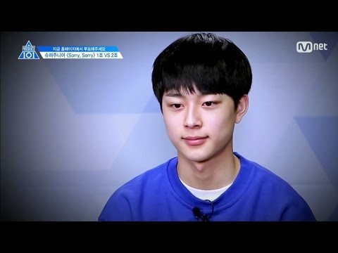 [Produce101 S2] EP4 Group Battle Super Junior〈Sorry, Sorry〉Team 1 Practice Seonho 유선호 cut