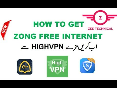 How to Get Free 5GB Internet On Zong|How to Get Premium High VPN | How to  Get Premium Sky VPN