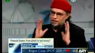 Zaid Hamid on Business Bazar ARY News - Plastic money and falling economies