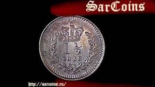 монета Великобритании 1 1/2 пенса 1838 (для колоний)(, 2011-10-18T17:06:37.000Z)