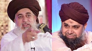 Khadim Hussain Rizvi Sb Talking About Owais Raza Qadri