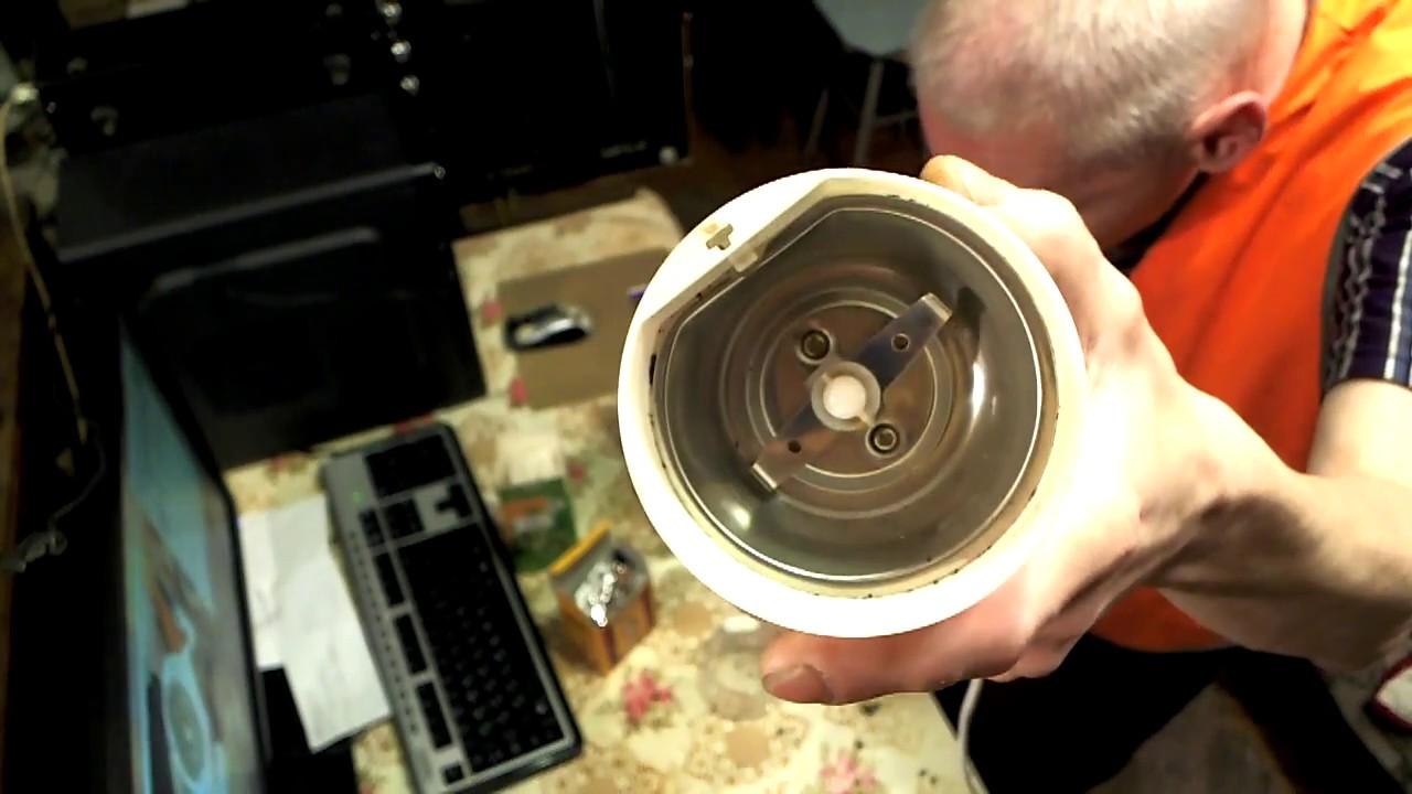 В каталоге «кофемолки» вы можете ознакомиться с ценами, отзывами покупателей, описанием, фотографиями и подробными техническими характеристиками товаров. В интернет-магазине эльдорадо можно купить кофемолку с гарантией и доставкой.