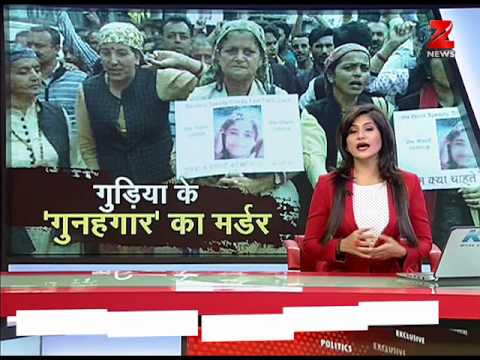 BJP MP Anurag Thakur raises Kotkhai rape and murder case in the Lok Sabha