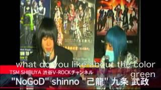 【NoGoD present 渋谷V-ROCK FES.】 Ustream「渋谷V-ROCKチャンネル」祭...